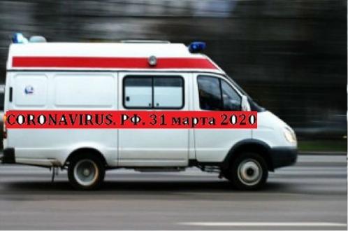 Россия поставила суточный рекорд по коронавирусу