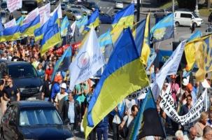 Украинские шахтеры перекрыли трассу
