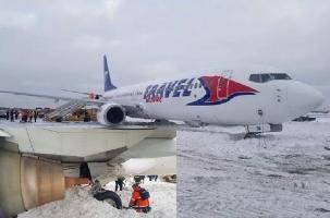 Boeing укатился в поле, в снег