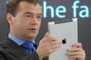 Apple избавляется от крымских программистов