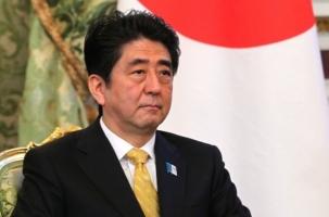 Премьер Японии в Сочи