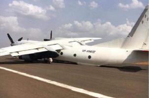 Инцидент с Ан-26 в Африке