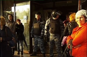 Москва: убийство, беспорядки