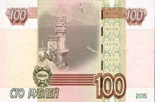 В России выпустят новую сторублевую купюру