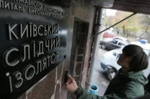 Киев завел уголовные дела на две республики