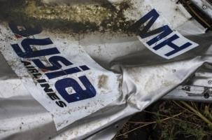 Трагедия MH17. Четыре месяца спустя