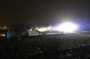В Москве погиб глава французского гиганта Total
