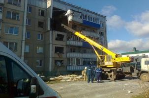 Взрыв газа разрушил пятиэтажный дом