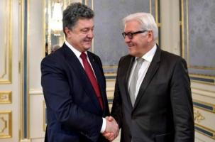 Министр ФРГ огорчил Украину