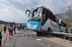 Россияне погибли на экскурсии в Турции