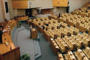 Закон для парламентариев-прогульщиков