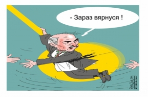 Лукашенко прорвался в Европу