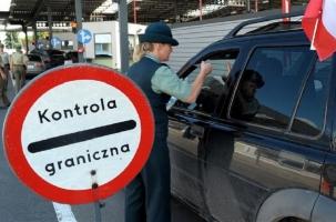 Украинцы могут без виз ездить в ЕС на 90 дней