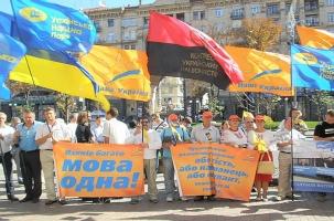 English как ключевой фактор госслужбы Украины