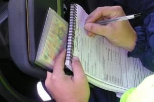 Скидки на штрафы за нарушение ПДД