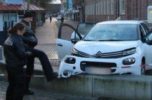 ФРГ: автомобиль врезался в пешеходов