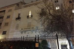В Афинах умер консул РФ