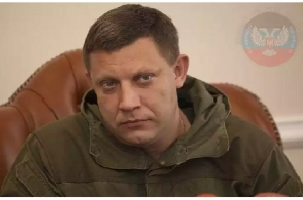 Экстренное заявление главы ДНР: нам объявили войну