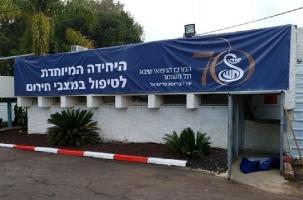 Первый случай коронавируса в Израиле