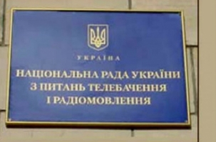 73 российских канала запрещены на Украине