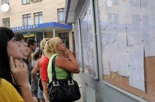 Крым: новый университет соберет 7 вузов