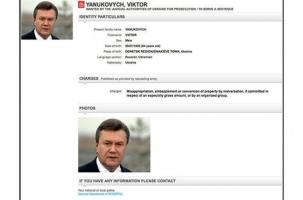 Интерпол ищет Януковича