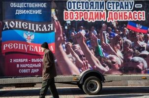 В ДНР и ЛНР начались выборы