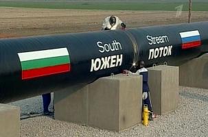Европа мстит Газпрому за «Южный поток»