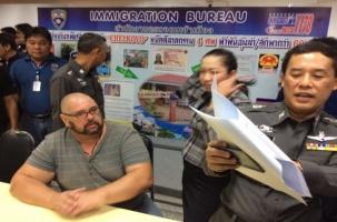Таиланд депортировал Басмача и мошенников