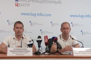 Разведчик и дипломат перешли на сторону ЛНР