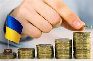 Прогноз падения экономики Украины в 2015-м