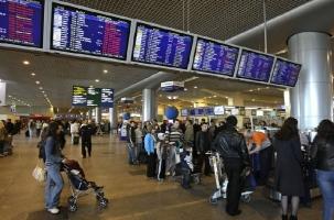 В Москве с пристрастием проверяют израильтян