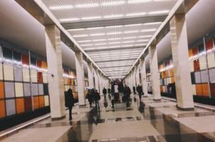 В Москве открылась 200-я станция метро