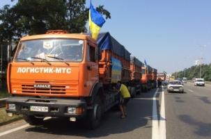 Киев направил свою помощь Луганску