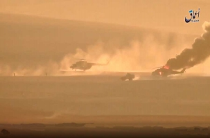 Террористы уничтожили российский вертолет