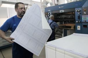 Украина: система избиркома взломана