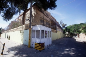 Россия эвакуировала дипломатов из Ливии
