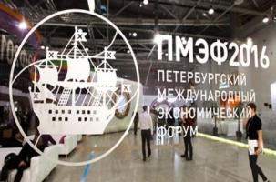 Петербургский форум идет на рекорд