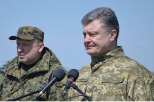 Порошенко подписал Доктрину информационной защиты от России