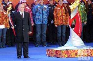 Владимир Путин: «В добрый путь, олимпийский огонь!»