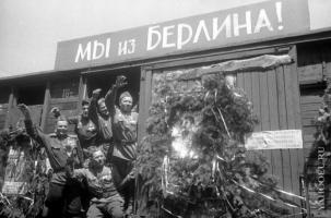 На праздник Победы фронтовики поедут бесплатно