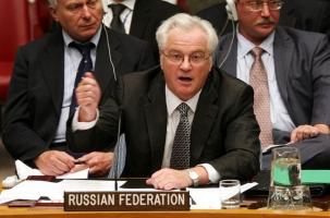 В Совбезе ООН начался «месяц России»