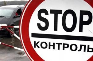 Чума в Крыму