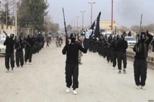 ФСБ опубликовала список террористических организаций
