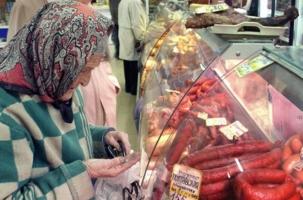 Цены на товары растут, и будут расти