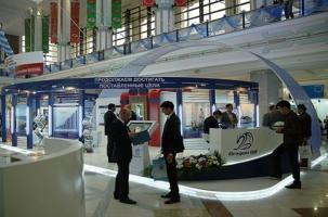 Лидеры нефти и газа в Туркмении