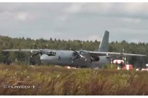 Сирия: разбился российский Ан-26