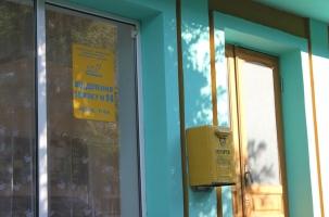Почта Украины бойкотирует Крым