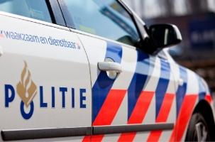 Атака на центр тестирования на Covid-19 в Нидерландах