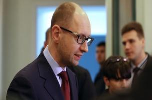 Яценюк: Россия украла у Украины газ и Крым
